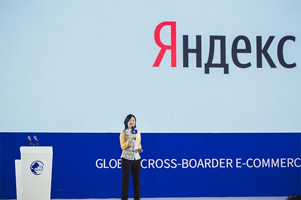 Yandex袁亚平.jpg
